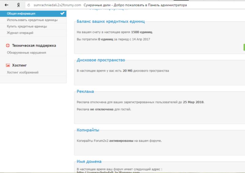 Страницы сайта исключены из поиска в мобильных сетях Ieaezz11