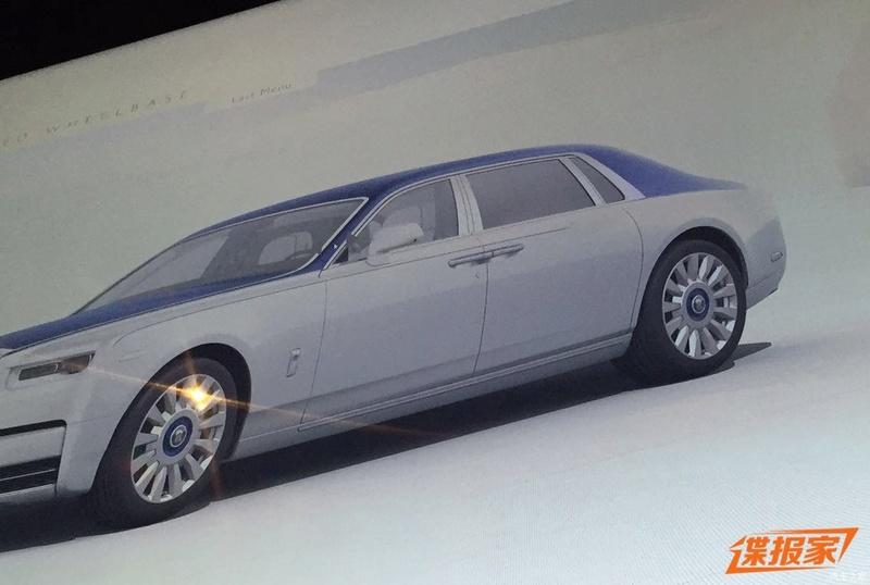 2017 - [Rolls Royce] Phantom - Page 3 Rr210