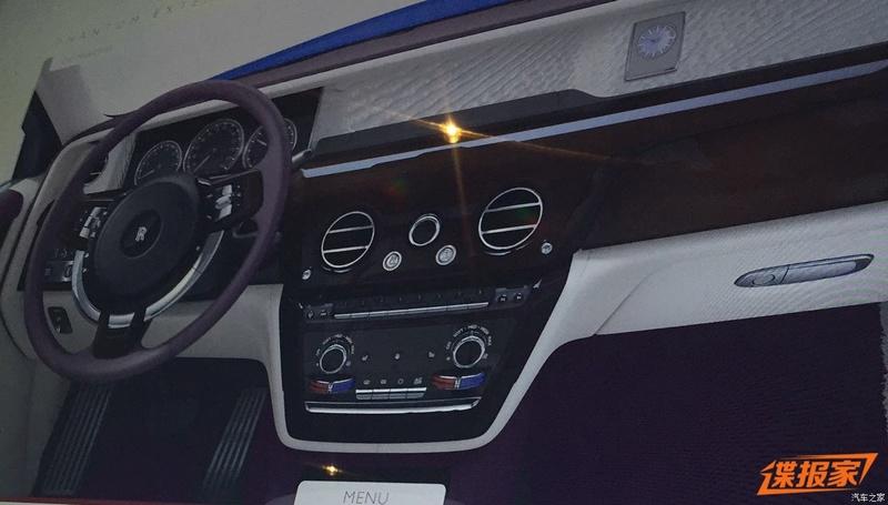 2017 - [Rolls Royce] Phantom - Page 3 Rr310