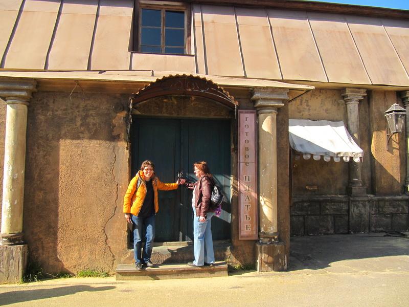 Поездка в Затонск - сентябрь 2017 Img_5715