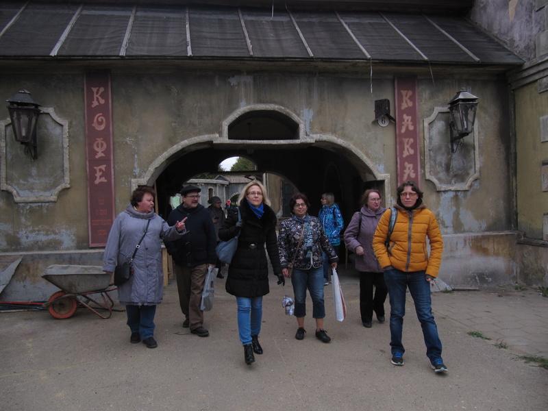 Поездка в Затонск 1 октября 2017 Img_5818
