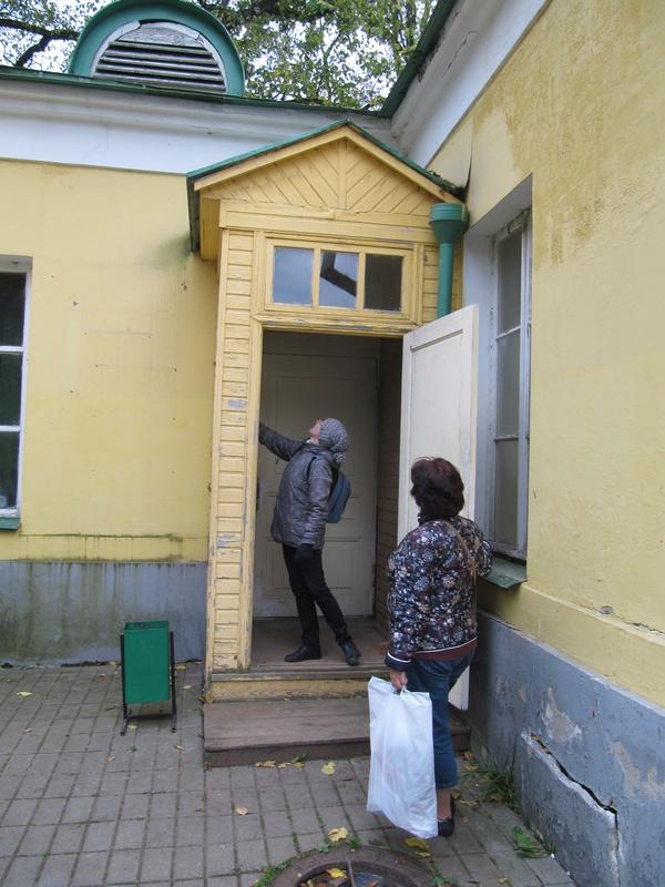 Поездка в Затонск 1 октября 2017 Img_5826