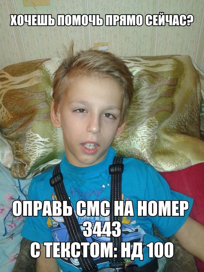 Помощь Панкратову Антону из Михайловска  0010