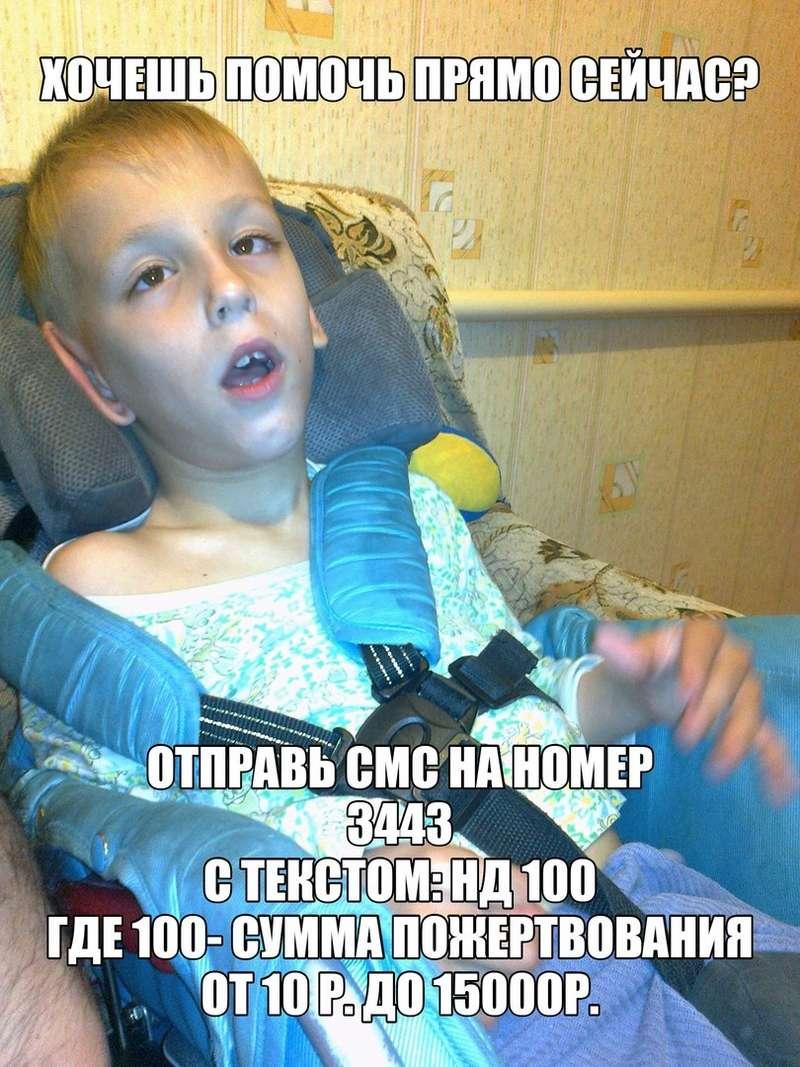 Помощь Панкратову Антону из Михайловска  0113