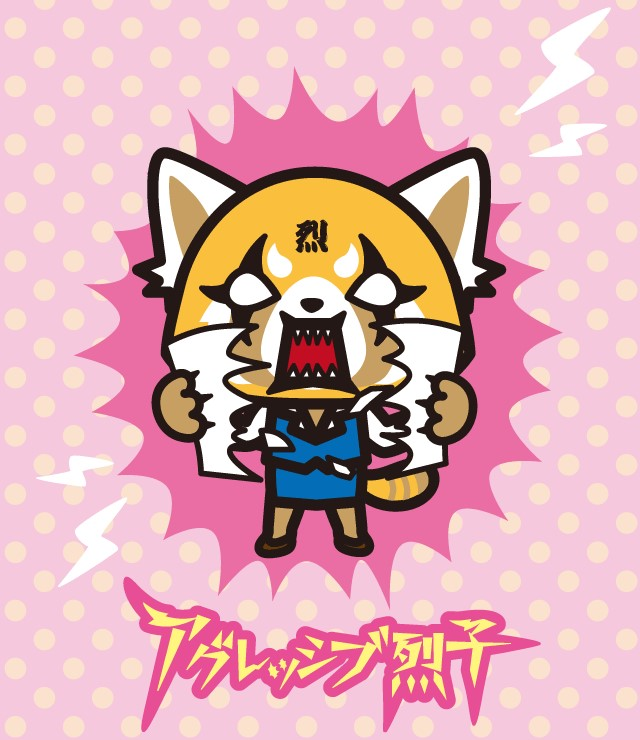 [ANIME] Aggressive Retsuko Aggres10