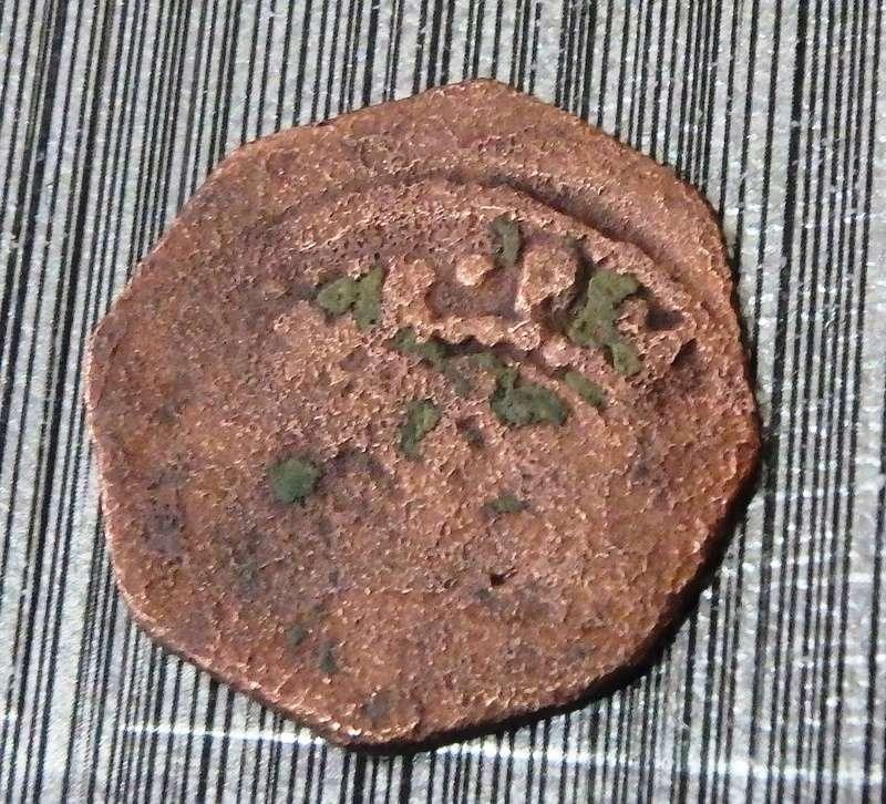 Moneda Navarra P8011413