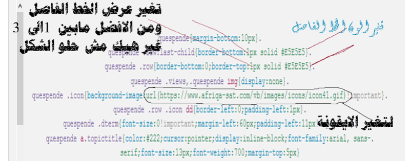 Javascript اخر مواضيع المنتدى بجميع النسخ  - صفحة 3 Ua222210