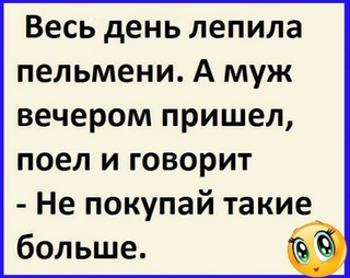 АНЕКДОТЫ!!! - Страница 3 1-123