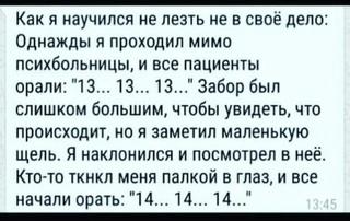 АНЕКДОТЫ!!! - Страница 3 130