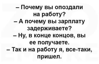 АНЕКДОТЫ!!! - Страница 3 131