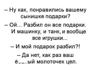 АНЕКДОТЫ!!! - Страница 4 1_122