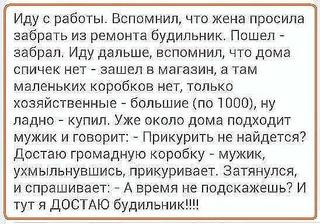 АНЕКДОТЫ!!! - Страница 4 2-122