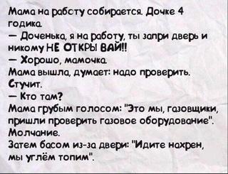 АНЕКДОТЫ!!! - Страница 4 Book_k11