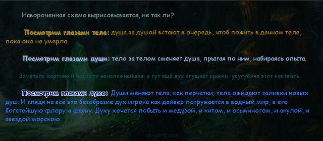7 слоёв лжи. Святая Троица 2017-010