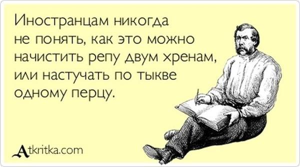 АНЕКДОТЫ!!! - Страница 4 13693810