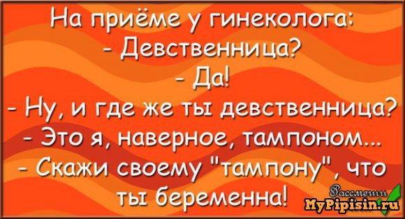 ГОВОРИМ ОБО ВСЕМ - Страница 39 14352110