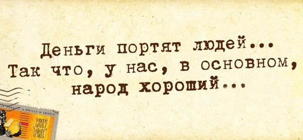 ГОВОРИМ ОБО ВСЕМ - Страница 39 15535110