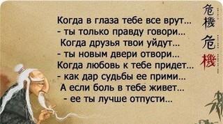 ГОВОРИМ ОБО ВСЕМ - Страница 39 17410