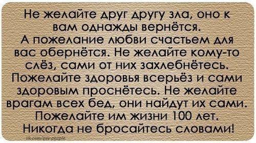 ГОВОРИМ ОБО ВСЕМ - Страница 39 Gnqqft10