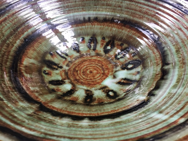 Bull Mill Group Bowl which potter? Img_1630