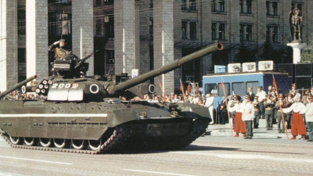 """Т-84 """"Оплот"""" Trumpeter 09511 м 1:35 0110"""