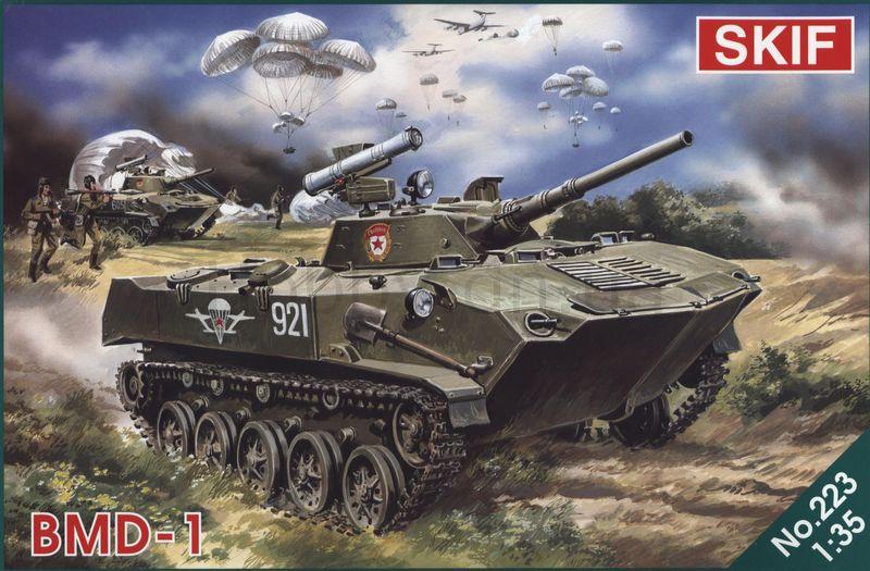 Алюминиевые танки. Техника ВДВ. БМД-1П 22310