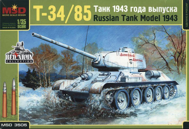"""Т-34-85 с орудием Д-5Т из колонны """"Димитрий Донской"""" завода №112 """"Красное Сормово"""" 350510"""