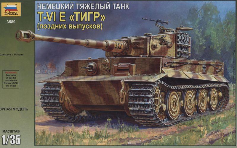"""""""Tiger I"""" Звезда-3589 1:35  358910"""