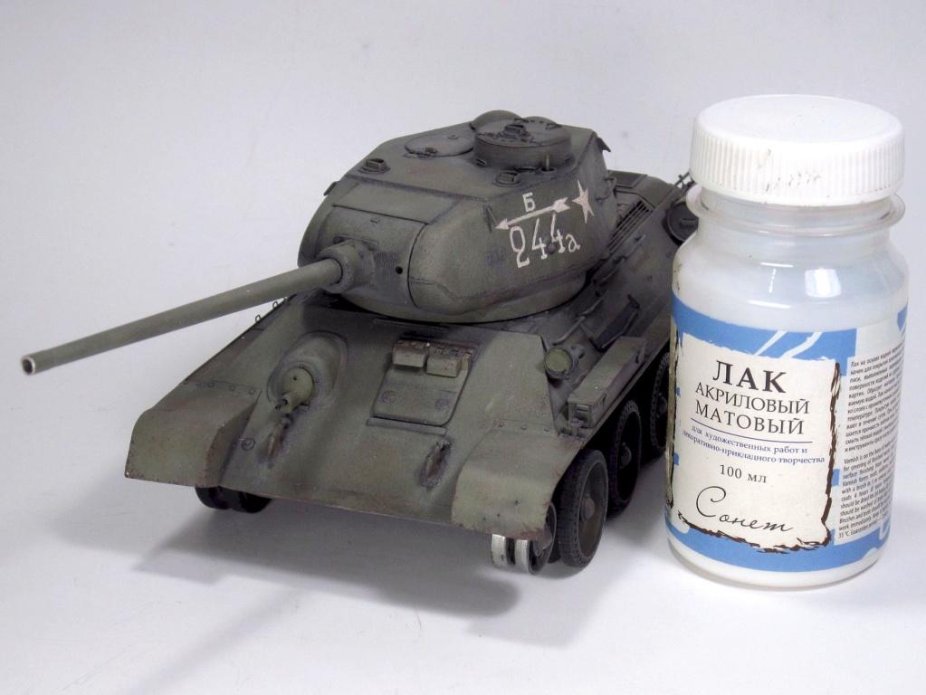 Т-34-85 з-да №112 с орудием С-53 - Страница 2 Img_2577