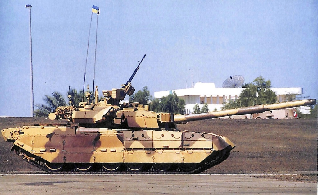 """Т-84 """"Оплот"""" Trumpeter 09511 м 1:35 Raidsh10"""