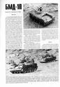 Алюминиевые танки. Техника ВДВ. БМД-1П 0112