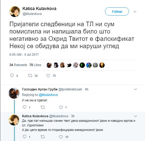 МИНИМАЛНА ПЛАТА конечно во Македонија  Firesh24