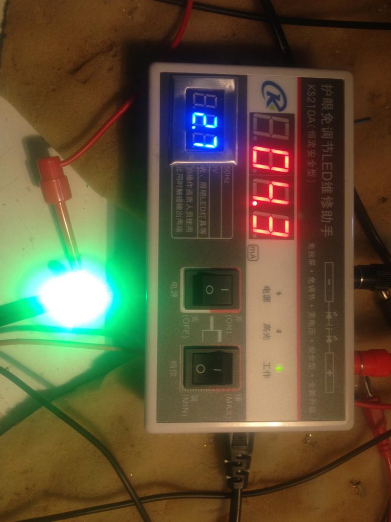 Électronique Img_0412
