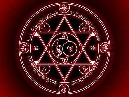 Ahrka De´knah Simbol10
