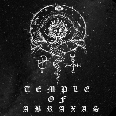 Ahrka De´knah Templo10