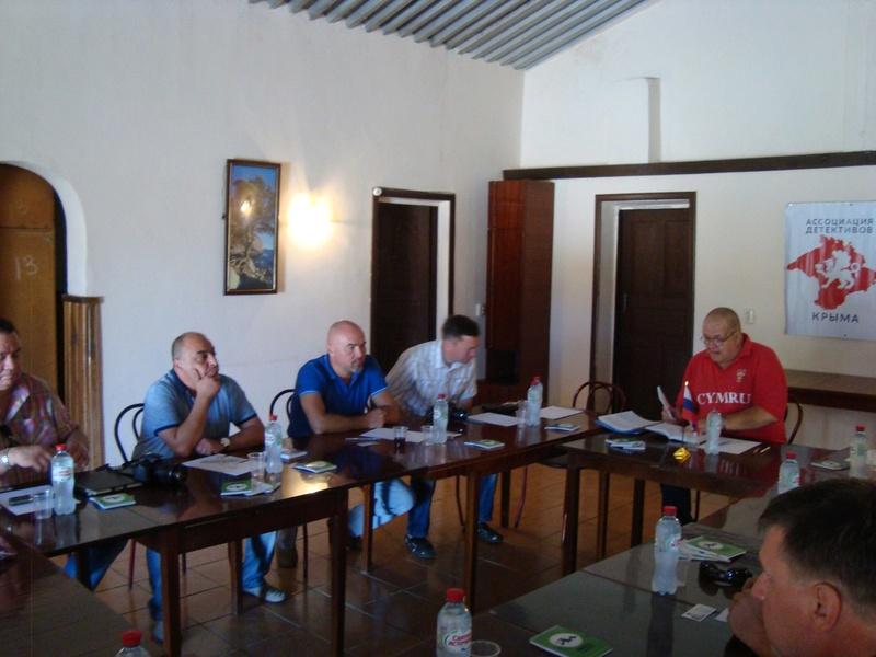 Вторая конференция АДК, сентябрь 2017. Tyvi-y10