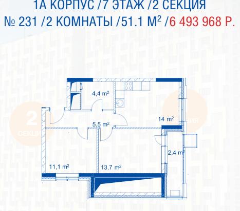 Открылись продажи квартир в корпусах 1а и 1б Gc01jc10