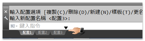 AutoCAD 2016 新功能介紹(繁體中文) 00410