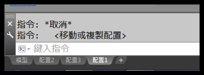AutoCAD 2016 新功能介紹(繁體中文) 00510