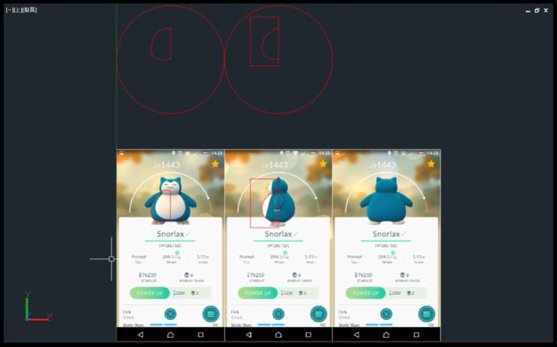 [教學]AutoCAD 3D 卡比獸建模步驟分享 0111