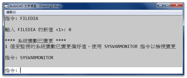 AutoCAD 2016 新功能介紹(繁體中文) 01210