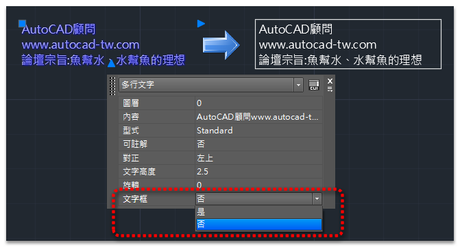 AutoCAD 2016 新功能介紹(繁體中文) 01810