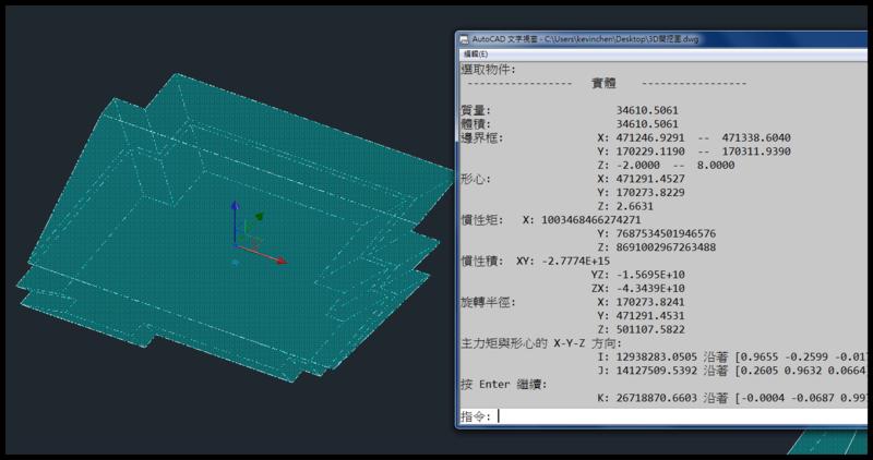 AutoCAD 3D 開挖圖-步驟分享 019710