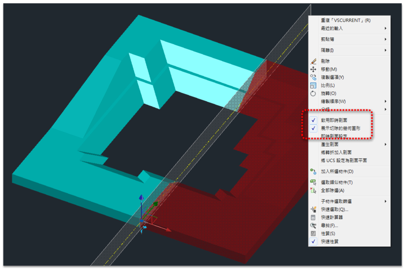 AutoCAD 3D 開挖圖-步驟分享 019810
