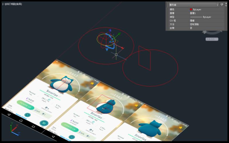 [教學]AutoCAD 3D 卡比獸建模步驟分享 0211