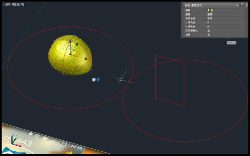 [教學]AutoCAD 3D 卡比獸建模步驟分享 0311