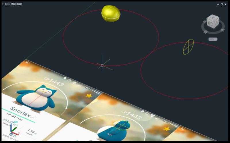 [教學]AutoCAD 3D 卡比獸建模步驟分享 0511