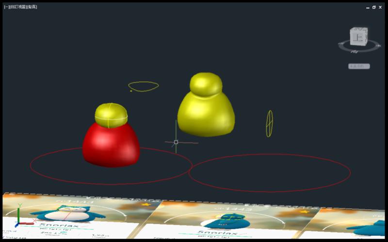 [教學]AutoCAD 3D 卡比獸建模步驟分享 0611
