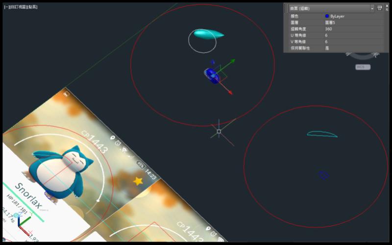 [教學]AutoCAD 3D 卡比獸建模步驟分享 0912