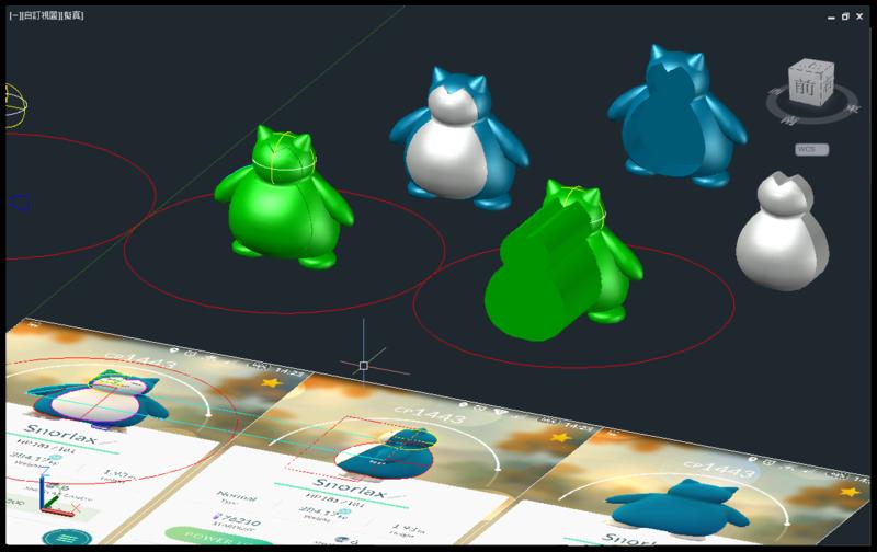[教學]AutoCAD 3D 卡比獸建模步驟分享 1311